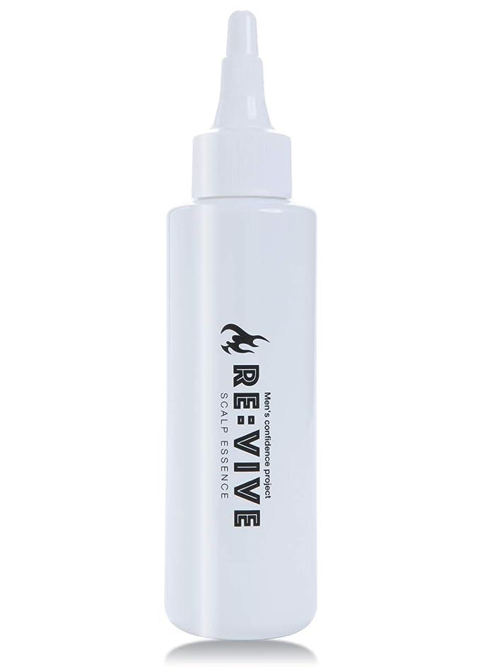 実り多い防止永続Re:vive(リバイブ) 育毛剤 120ml [医薬部外品]