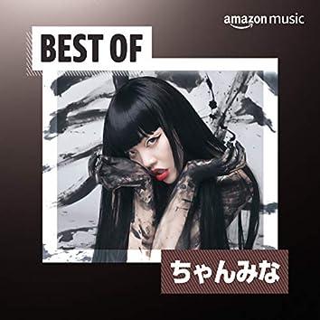 Best of ちゃんみな