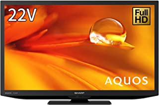 シャープ 22V型 液晶 テレビ アクオス 2T-C22DE-B ハイビジョン 外付けHDD裏番組録画対応 AQUOS 2021年モデル ブラック