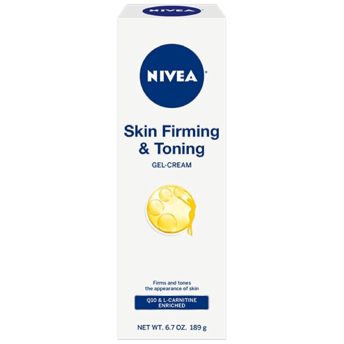 直立塗抹判読できないNivea Good-Bye Cellulite Gel-Cream 200 ml (並行輸入品)