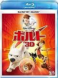 ボルト 3Dセット[Blu-ray/ブルーレイ]