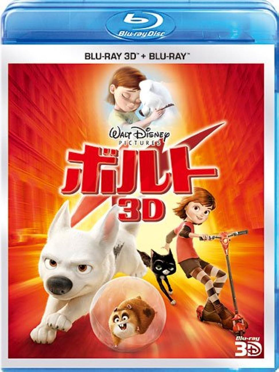 鎮痛剤アルプス取り消すボルト 3Dセット [Blu-ray]
