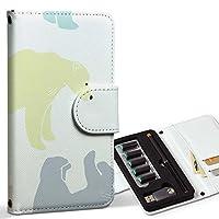 スマコレ ploom TECH プルームテック 専用 レザーケース 手帳型 タバコ ケース カバー 合皮 ケース カバー 収納 プルームケース デザイン 革 くま 動物 カラフル 010776