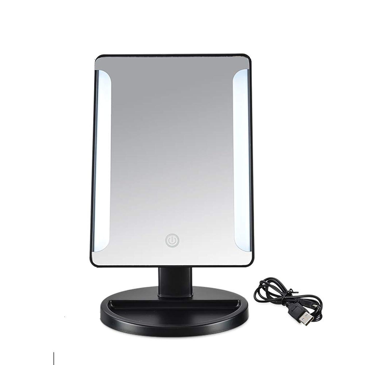 オプショナル不安定な後方にBOZHIJPD LED照明付き化粧鏡、USB充電式、ポータブル化粧品卓上ミラー、タッチ調光対応 化粧台、ホテル (Color : Black)