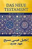 Das Neue Testament Deutsch - Persisch -