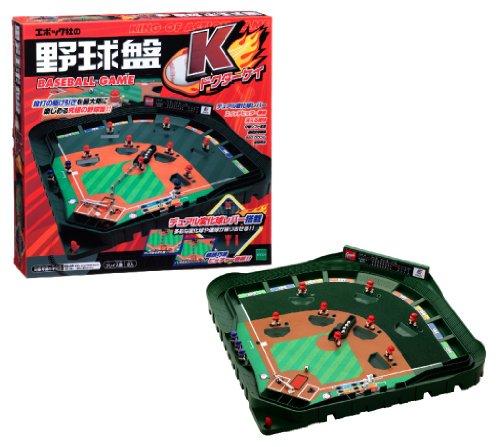 エポック社『野球盤K(ドクターケイ)』