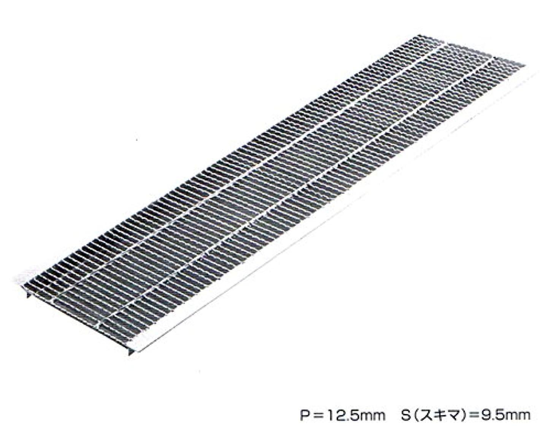 冗長封建近傍U字溝用 グレーチング 細目タイプ 適用みぞ幅100mm (乗用車用) 長さ995mm 幅90mm 高さ19mm HUP-100-19