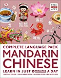 Complete Language Pack Mandarin Chinese: Learn in just 15 minutes a day (Complete Language Packs)