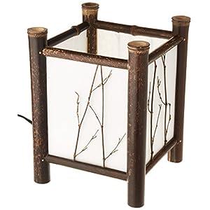 Oriental Furniture Watashi Japanese Table Lamp – Dark