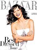 Harper s Bazaar Magazine - December 2004 - Best Dressed Issue - Catherine Zeta-jones