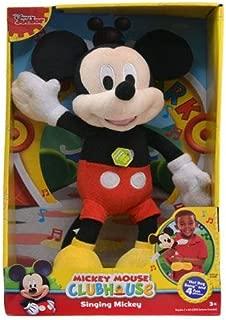 "Disney Mickey 'Hot Dog Song"" 12"" Singing Plush Toys"