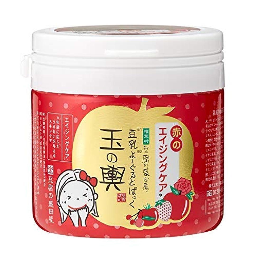 黒人洗練された手のひら豆腐の盛田屋 豆乳よーぐるとぱっく 玉の輿 赤のエイジングケア 150g
