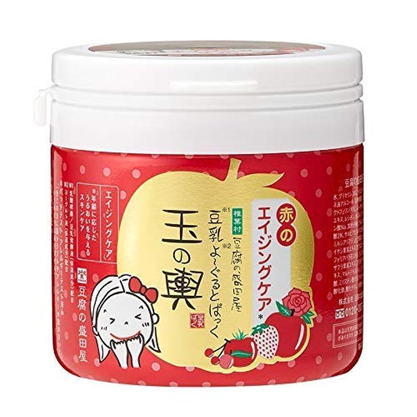 ワーム高めるあざ豆腐の盛田屋 豆乳よーぐるとぱっく 玉の輿 赤のエイジングケア 150g
