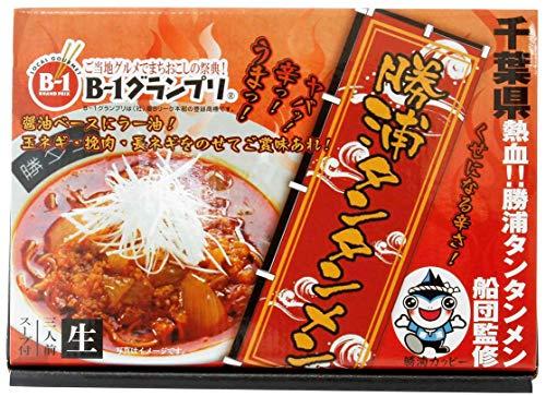 久保田麺業 勝浦タンタンメン 3食入