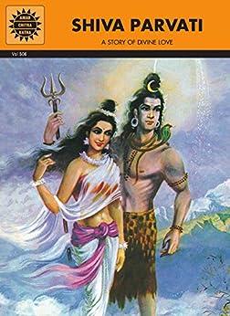 Shiva Parvati (Amar Chitra Katha) by [KAMALA CHANDRAKANT, Ram Waeerkar]
