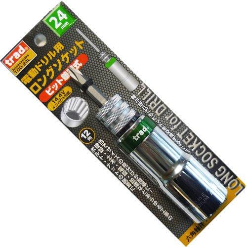 trad 電動ドリル用 ロングソケット ビット差替式 24mm TCD-24L 820141 (金属・金工)