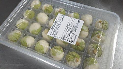 山福 枝豆百合根しぼり 24入 前菜 八寸 あしらい 冷凍 業務用