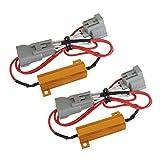 トヨタ 汎用 ウインカーリレー ハイフラ防止抵抗 配線加工不要 48W 3Ω 抵抗器 ハーネス_45400