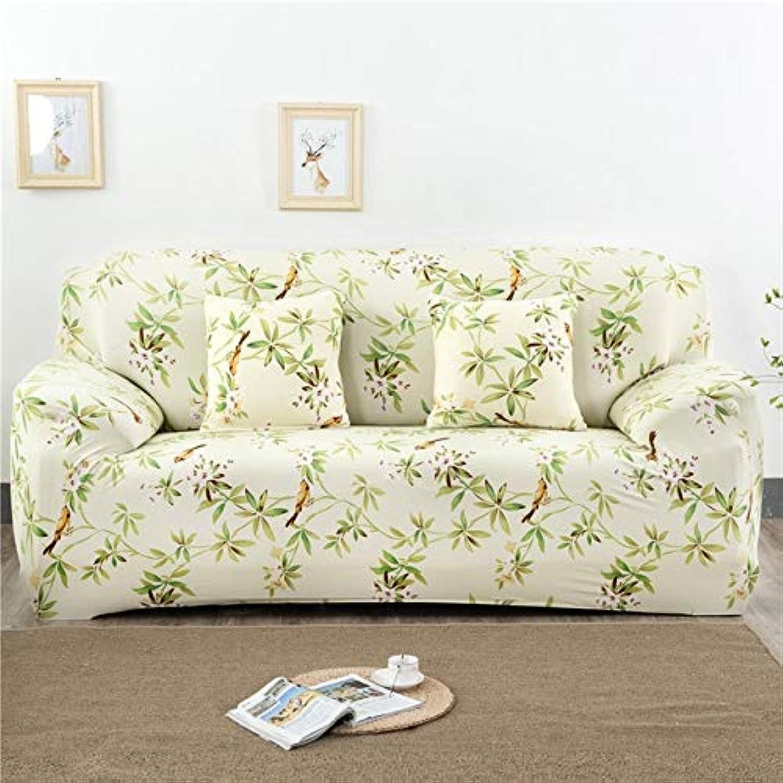 1pcs Corner Elastic Sofa Cover Fabric Stretch Spandex ...