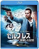 セルフレス/覚醒した記憶 ブルーレイ&DVDセット(初回仕様/2枚組/特製ブックレット付) [Blu-ray] image