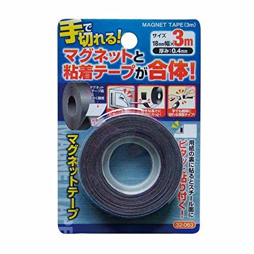 マグネットテープ(3m) 【まとめ買い12個セット】 32-063