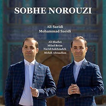 Sobhe Norouzi