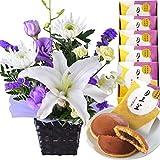 花のギフト社 お供え 生花 アレンジメント 文明堂 どら焼き お悔やみ 命日 お彼岸 お花 進物用