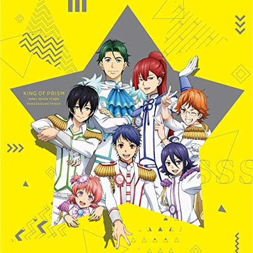 [Album]KING OF PRISM -Shiny Seven Stars- Song&Soundtrack – 石塚玲依[FLAC + MP3]
