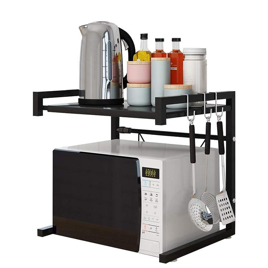 通行人従う子デュアルレイヤーマイクロ波オーブンラック/調節可能なステンレススチールキッチン棚オーガナイザー, ロードベアリング30kg, 滑り止めベース, ブラック