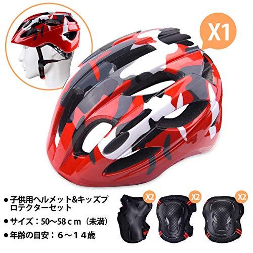 子ども用自転車 ヘルメット プロテクターセット 6~14歳子供 学生用 頭囲50~58cm サイズ調整可 超高耐衝撃性 超軽量 通気穴 肘パッド 膝パッド ケガ防止 スケート 安全対策 (ブルー)