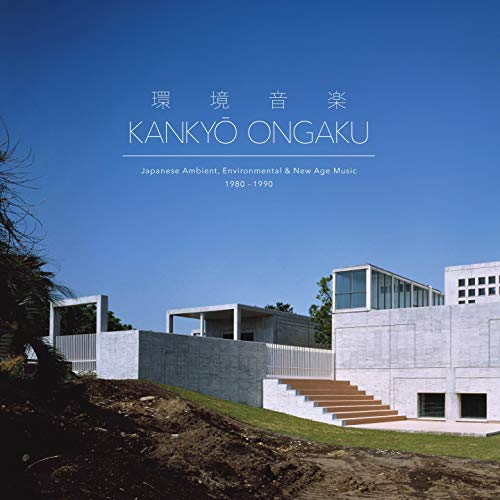 Kankyō Ongaku: Japanese Ambient,...