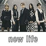 new life / lol