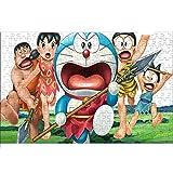 Lupovin Puzzle de Madera, Dibujos Animados Doraemon, de Big Bear Shizuka Grasa Tigre Animado, 1000pcs Educación for Adultos Juguetes de la descompresión for niños