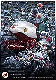仮面ライダー THE MOVIE 1972‐1988 4KリマスターBOX(4K ULTRA HD Blu-ray&Blu-ray Disc4枚組)[USTD-20494][Ultra HD Blu-ray]