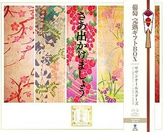 おいしい葡萄の旅ライブ -at DOME&日本武道館- (Blu-ray完全生産限定盤)