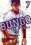 BUNGO―ブンゴ― 7 (ヤングジャンプコミックス)