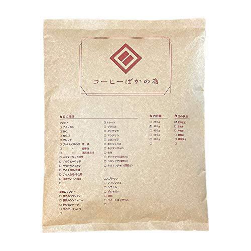 コーヒーばかの店 コーヒー豆 600g タンザニアAA(キリマンジャロ)浅煎り(シナモンロースト) [粗挽き]