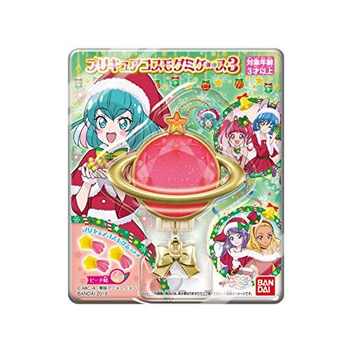 プリキュアコスモグミケース3 (10個入) 食玩・グミ (スター☆トゥインクルプリキュア)