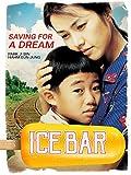 Ice Bar
