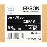 セイコーエプソン インクカートリッジ フォトブラック 80ml ICBK48