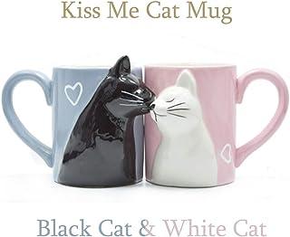 Beso gato Sistema de la taza de los pares del café,Conjunto de taza de cerámica de té divertido único para la novia y el novio, regalo a juego Para Cumpleaños,Aniversario,Boda,Día de San Valentín