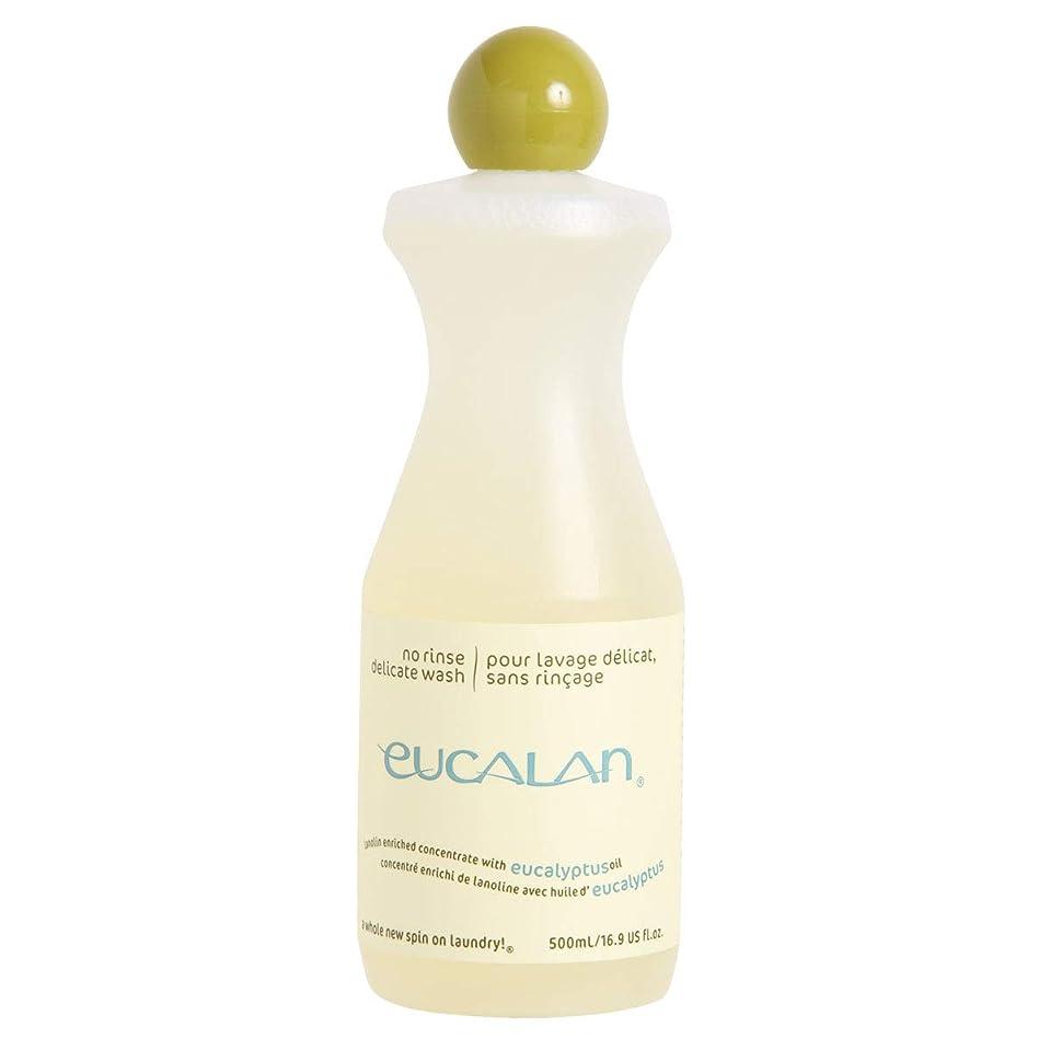 ホバート通り抜ける鎮静剤(ユーカラン)EUCALAN 洗濯用洗剤 500ml ランジェリー用 下着用