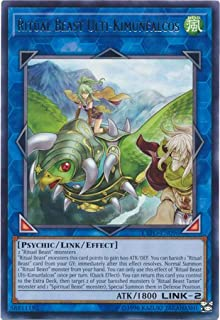 Ritual Beast Ulti-Kimunfalcos - EXFO-EN096 - Rare - Unlimited Edition - Extreme Force