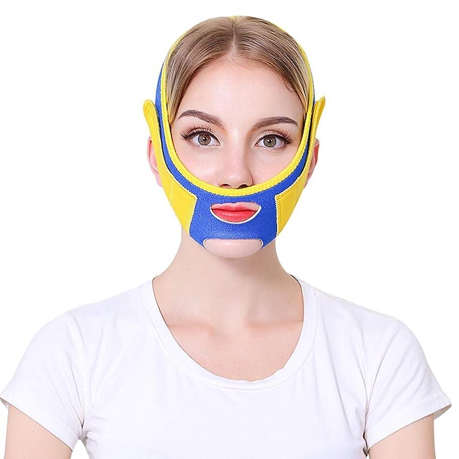 繁栄する子孫分配しますJia He 軽量 薄い顔ベルト、フェイスリフティング包帯アーティファクトスリープ包帯Vフェイスファーミング二重あご咬筋マスクリフティング ## (Color : Blue and Yellow)