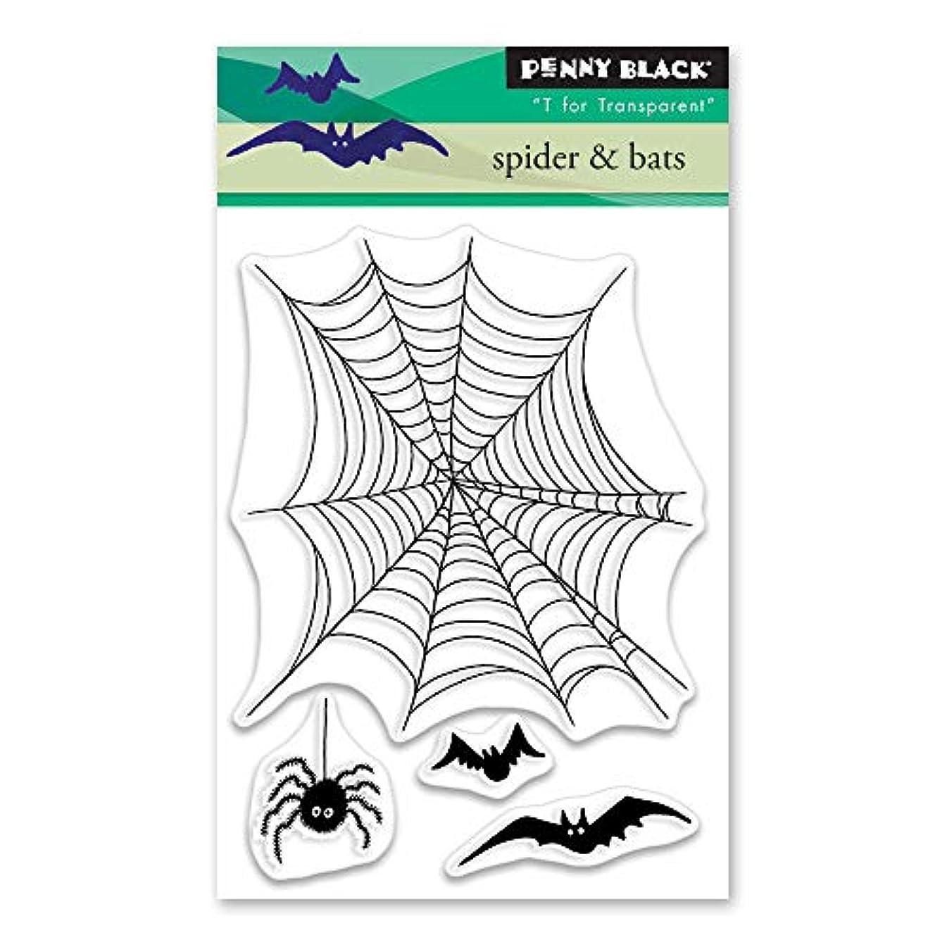Penny Black 30-492 Clear Stamp Set