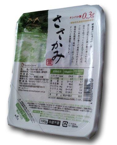 低タンパク米 ささかみ レトルトパック 無菌冷販 150g (10個)
