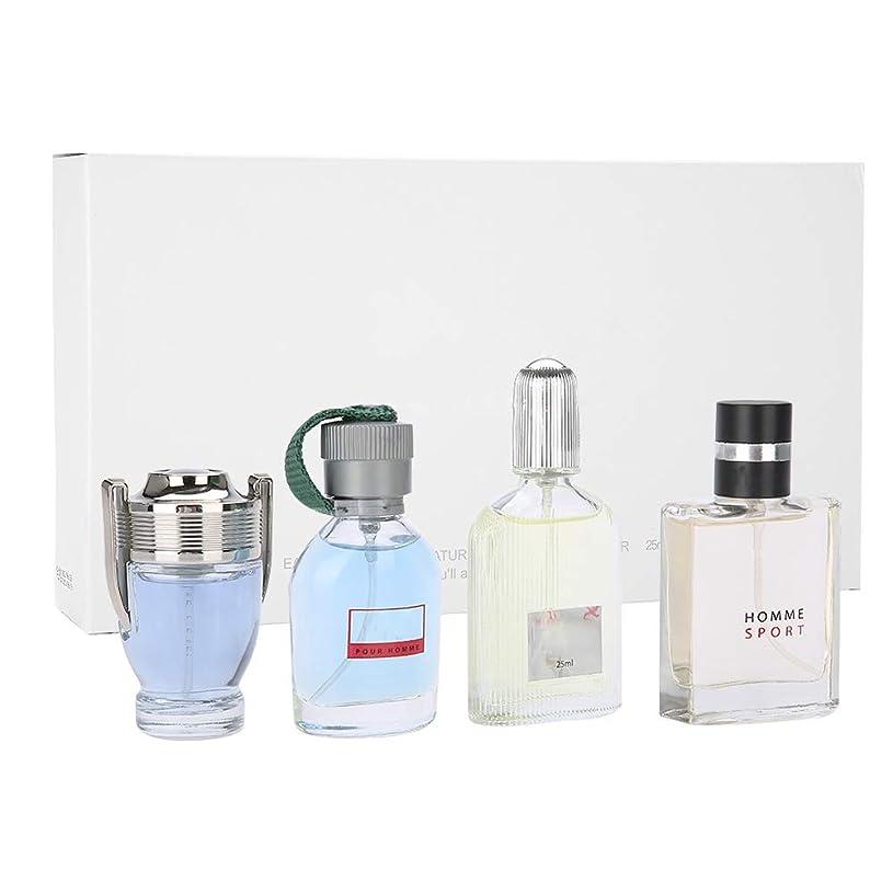 実行するけん引セグメントSemme香水、男性用香水ケルン香水、男性用香水ケルン香水セット長続きがする新鮮な香水クリスマス感謝祭ギフト