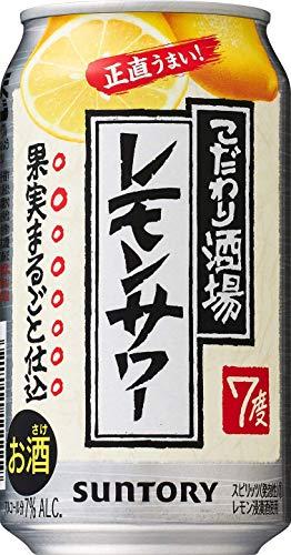 チューハイ こだわり酒場のレモンサワー サントリー 350ml 48本 (24本×2ケース)