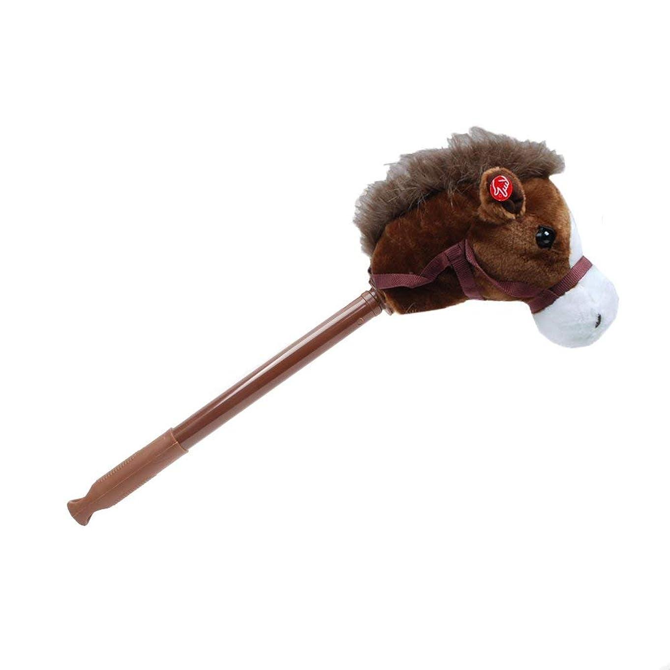 Linzy Hobby Adjustable Dark Brown Stick Horse - Adjustable to Three Heights: 21