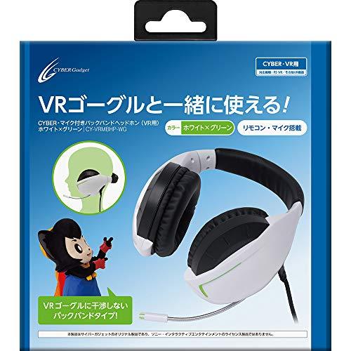 Met CYBER · microfoon weer band hoofdtelefoon (VR) Witte × Green - PS4